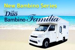 コンパクトキャンピングカー リゾートデュオ バンビーノ ファミリア