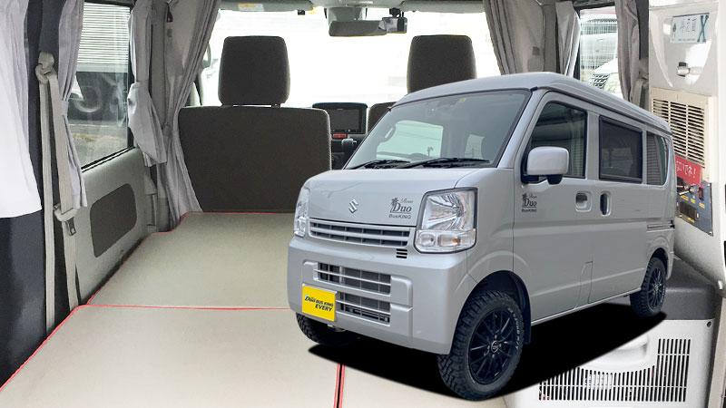 自動車 キャンピングカー 軽 2020年最新モデルの軽キャンピングカーを紹介!